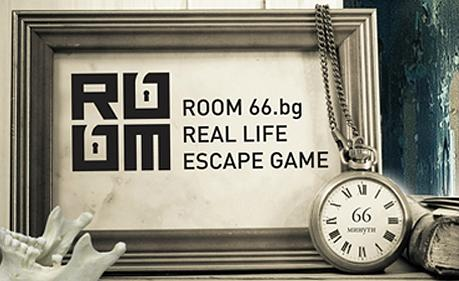 Room 66 Real-life Escape Game