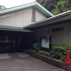 Mitsuhashi Setsuko Museum