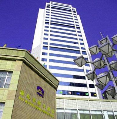 Pudong Sunshine Hotel Shanghai