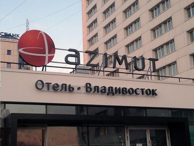 Vladivostok Hostel-Hotel