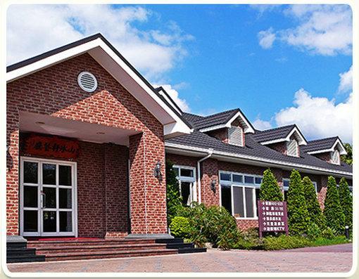 Shan Shui Shen Resortopia Hotel