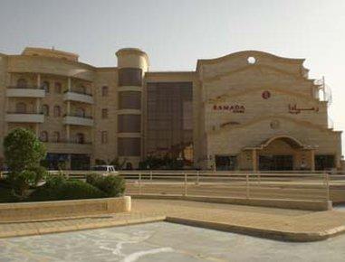 Ramada Al Hada Hotel & Suites