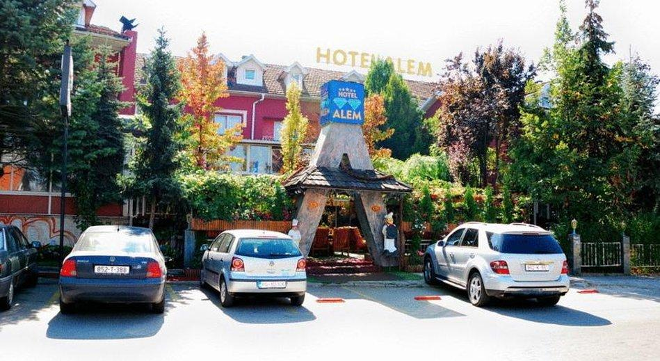 阿莱姆酒店