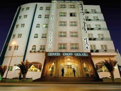 Riad Karam Hotel