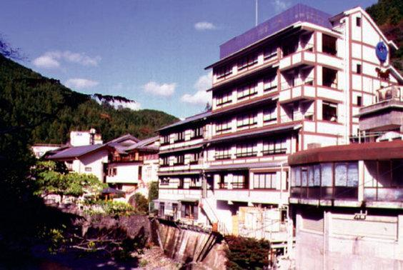 Shimogoten
