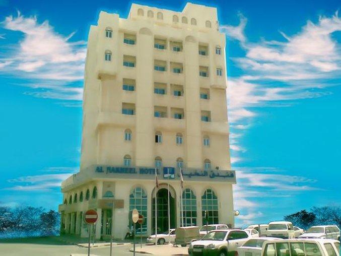 알-나킬 호텔