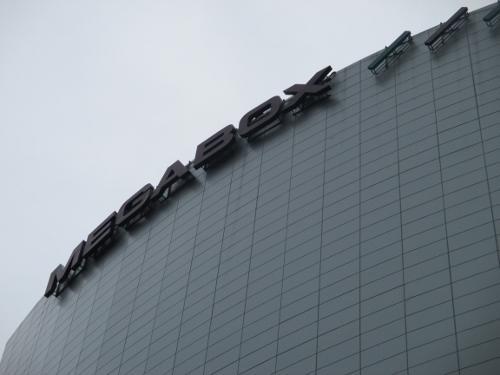 Megabox Haeundae