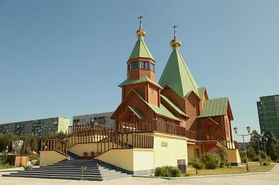 Holy Trinity Cathedral
