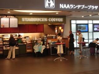 Starbucks Coffee, Narita Airport Terminal Bldg. 2