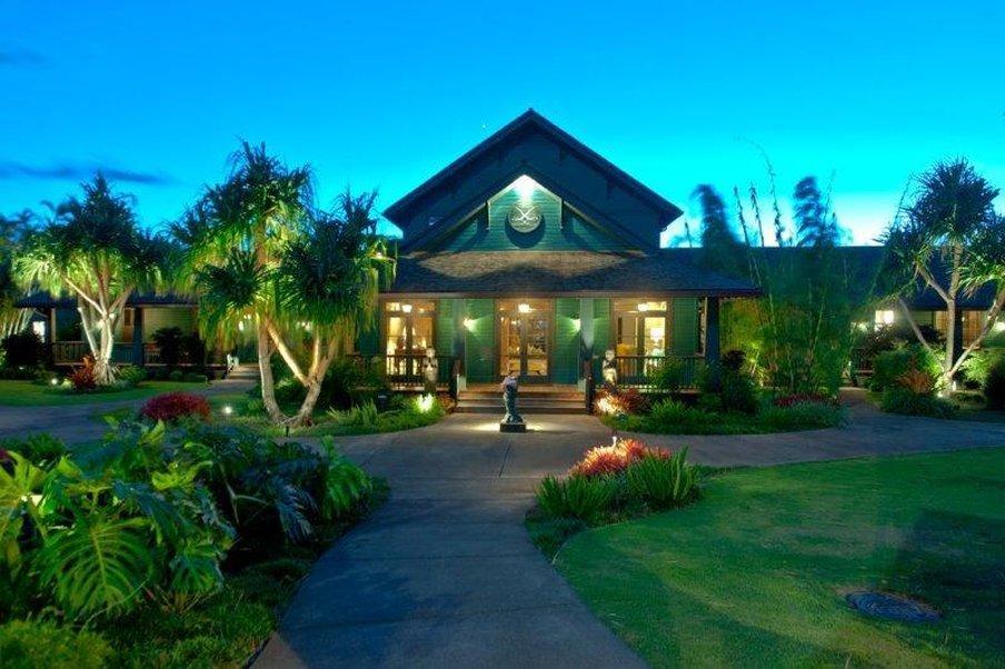 毛伊島利莫里亞酒店