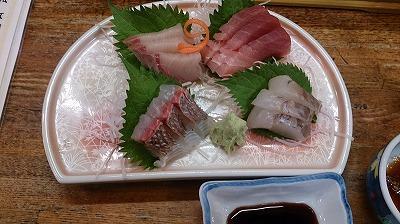 Ganso Akitanotaki