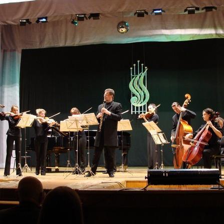 Nizhny Tagil Philharmonic Hall