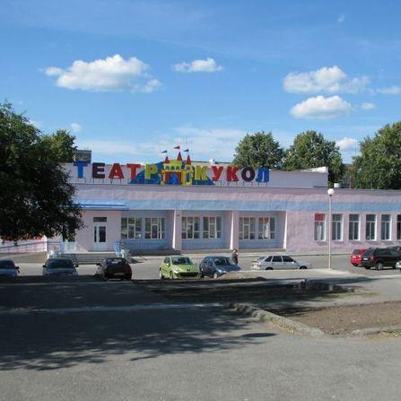 Nizhny Tagil Puppet Theater