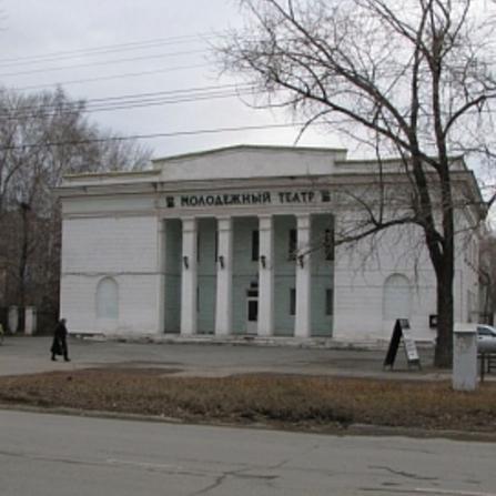 Municipal Youth Theater