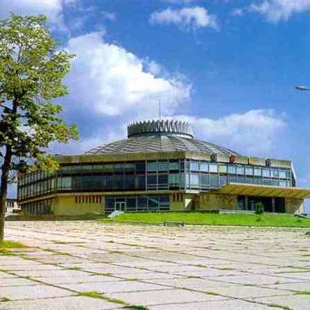 Nizhniy Tagil State Circus