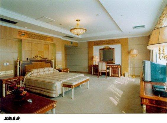 Wuhu Tieshan Hotel