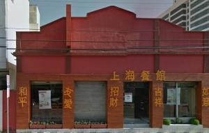 Xanghay Food Restaurantes Chines E Japones