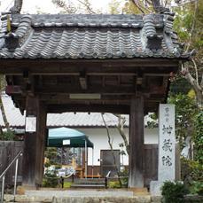 Jizozenin Temple