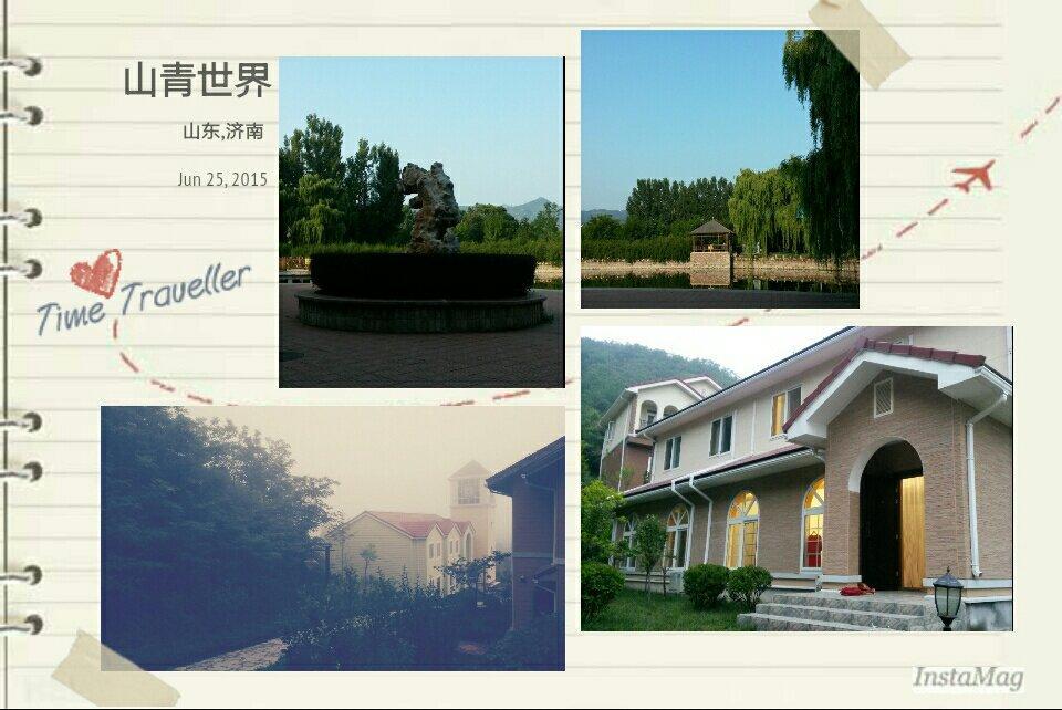 Shanqing World
