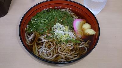 そば処 八甲田 3号店