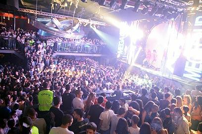 Forum club Israel