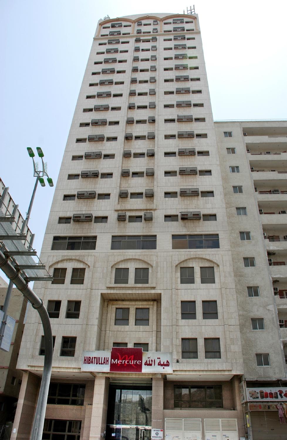 Mercure hibatullah makkah la mecque voir les tarifs et avis h tel tripa - Les hotels de la mecque ...