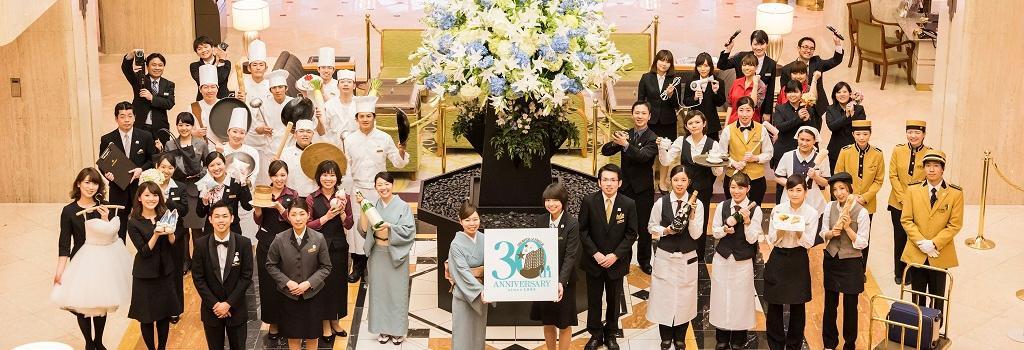 호텔 메트로폴리탄 도쿄