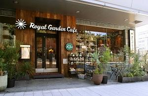 Royal Garden Cafe Nagoya