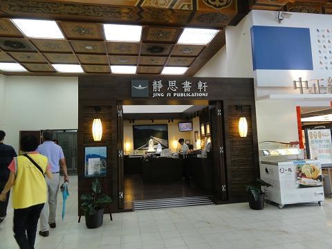 Jingshishuxuan