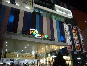 Park Square Mall