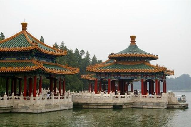Centre d'Hote Asstee Pekin/Beijing