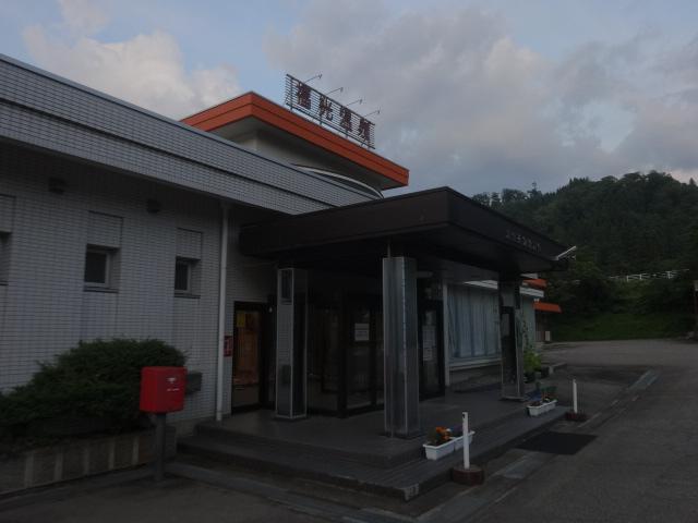 Fukumitsu Onsen