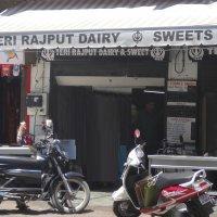 Teri Rajput Dairy & Dhaba & Sweet Mart