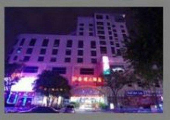 Guilin Jinpu Hotel
