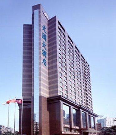 Weigela Park Hotel