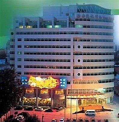 Tieke Jiayuan Hotel