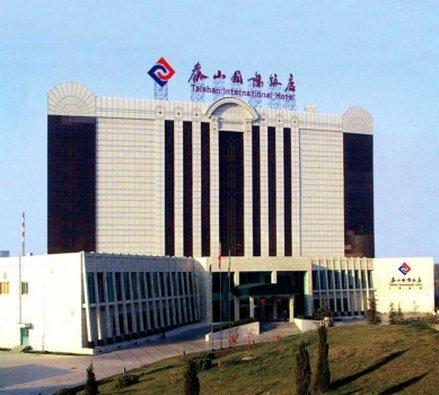 Taishan International Hotel