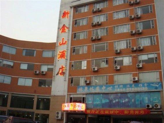 Mumianhua Jinshan Hotel