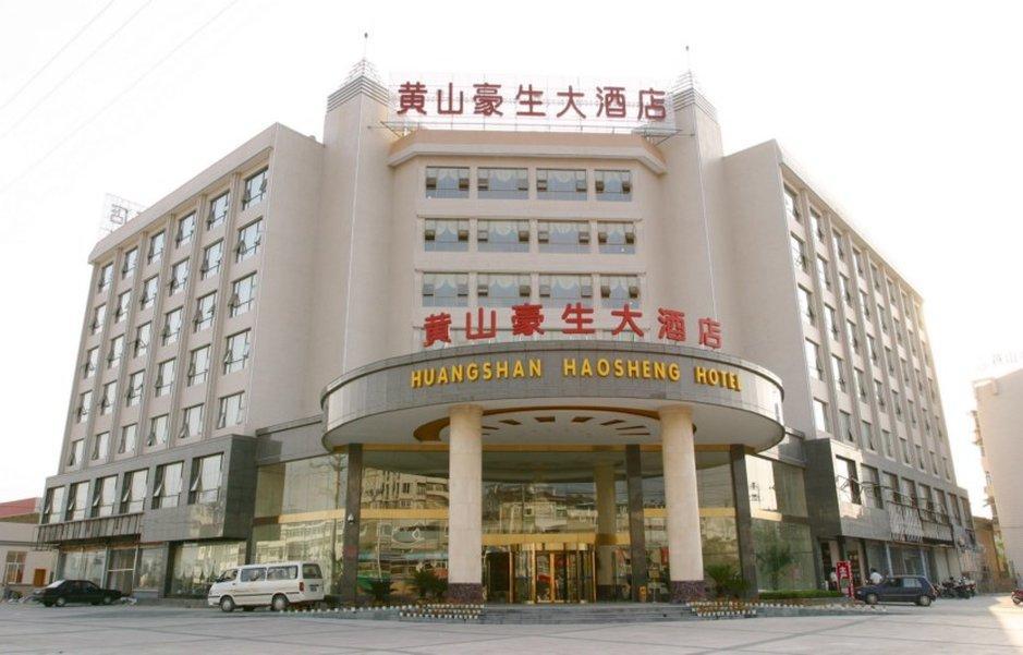 Hao Sheng Hotel