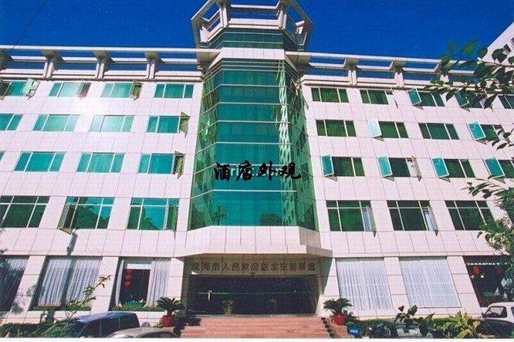Xingfucheng Hotel