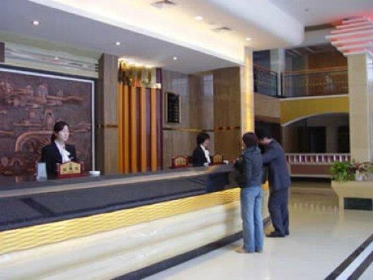 Changsha Hiyi International Hotel