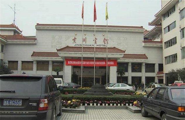 King Chuan Hotel