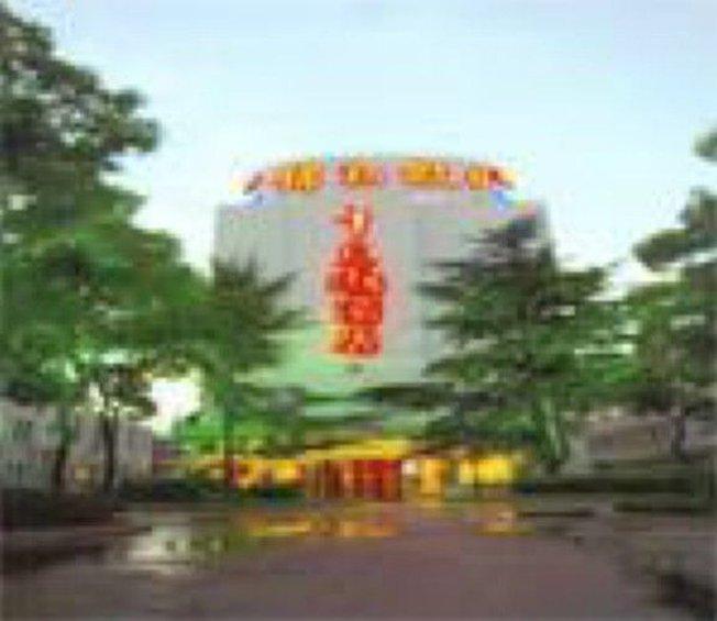 Qiandaohu Hotel Tianlin