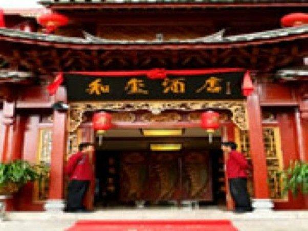 Hexi Hotel, Lijiang