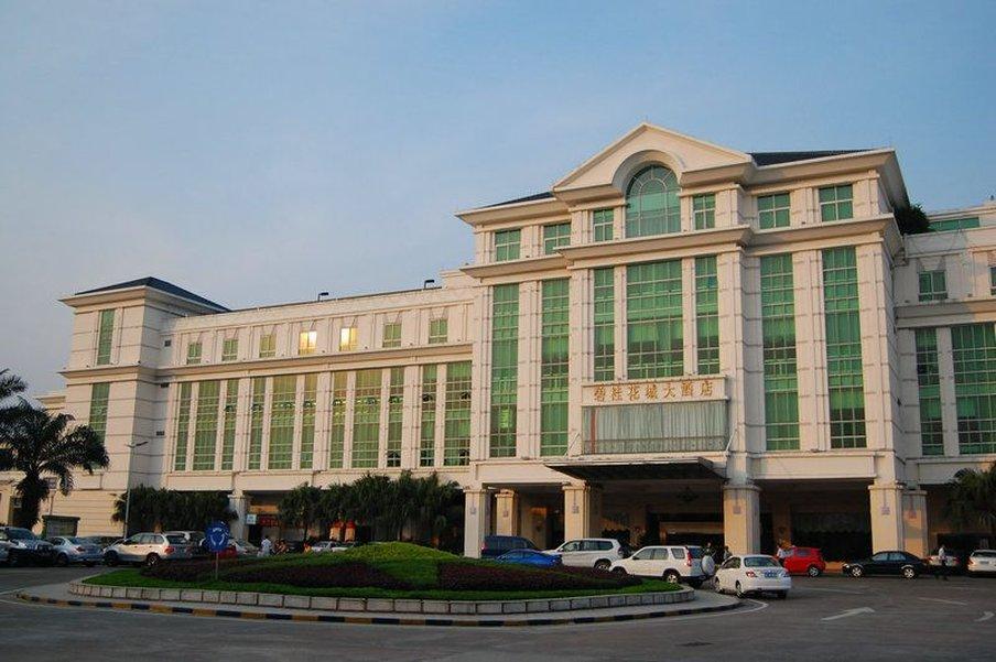 Flower City Hotel