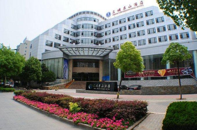 Three Gorges Dongshan Hotel
