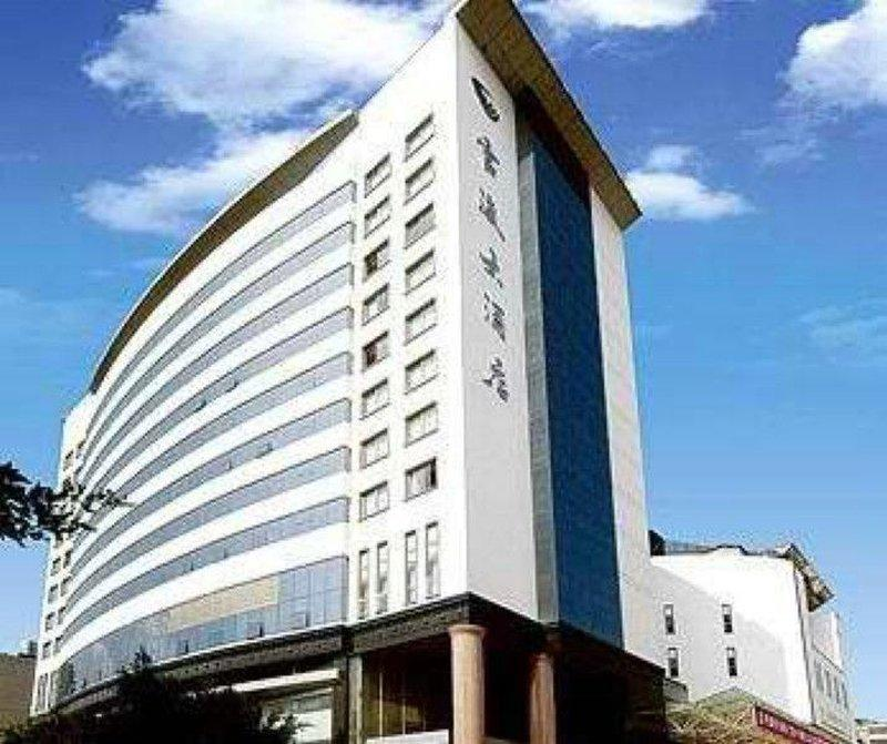 Guan Du Hotel