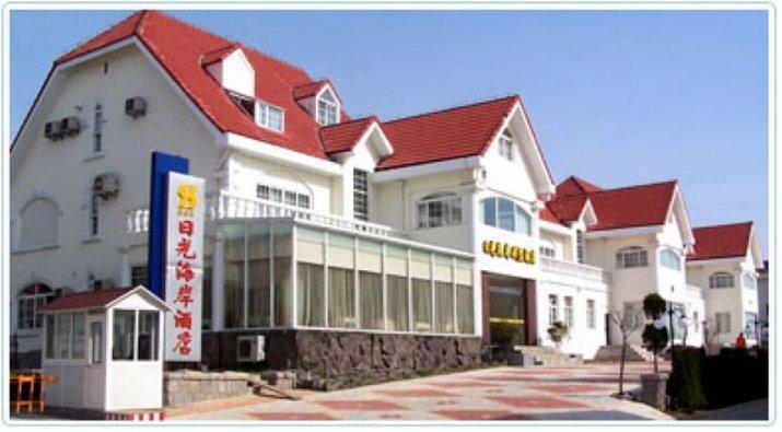 Starway Sunshine Seacoast Villa Hotel