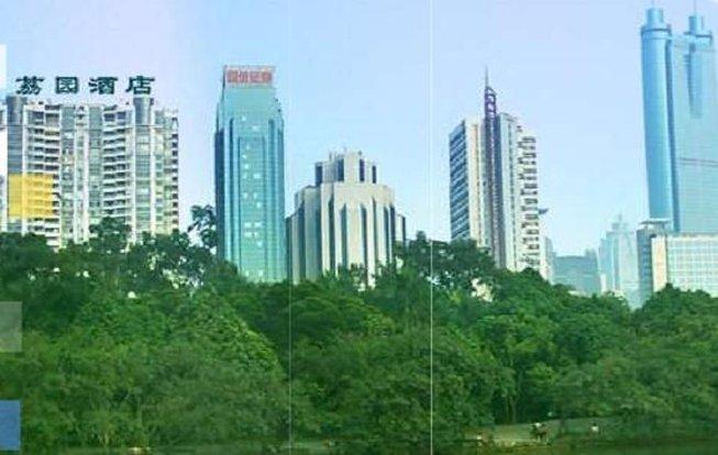 Li Yuan Hotel Luohu