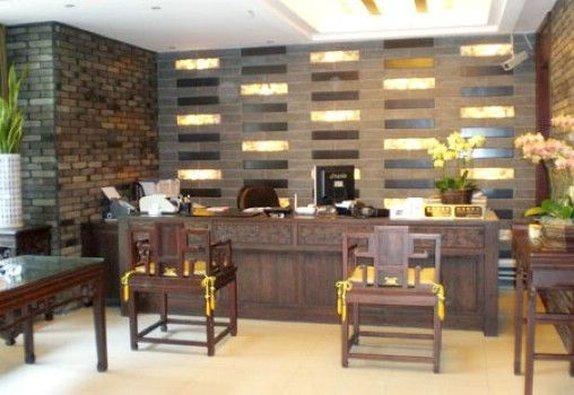 New-Westlake Hotel
